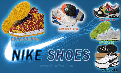 Wholesale NIKE Shoes, Nike DUNK, AIR MAX